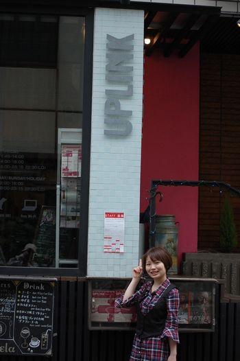 アップリンク渋谷 映画館