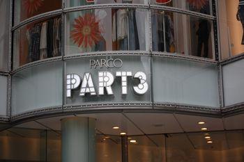 シネクイント(PARCO PART3)