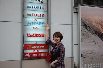 渋谷TOEI1・2(渋谷 東映)右: 渋谷佑子