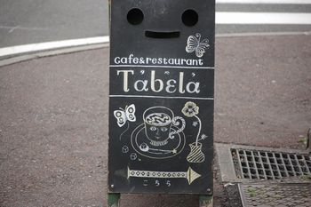 Tabela(カフェレストラン 「タベラ」)2