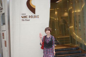 CINE PALACE(渋谷シネパレス)
